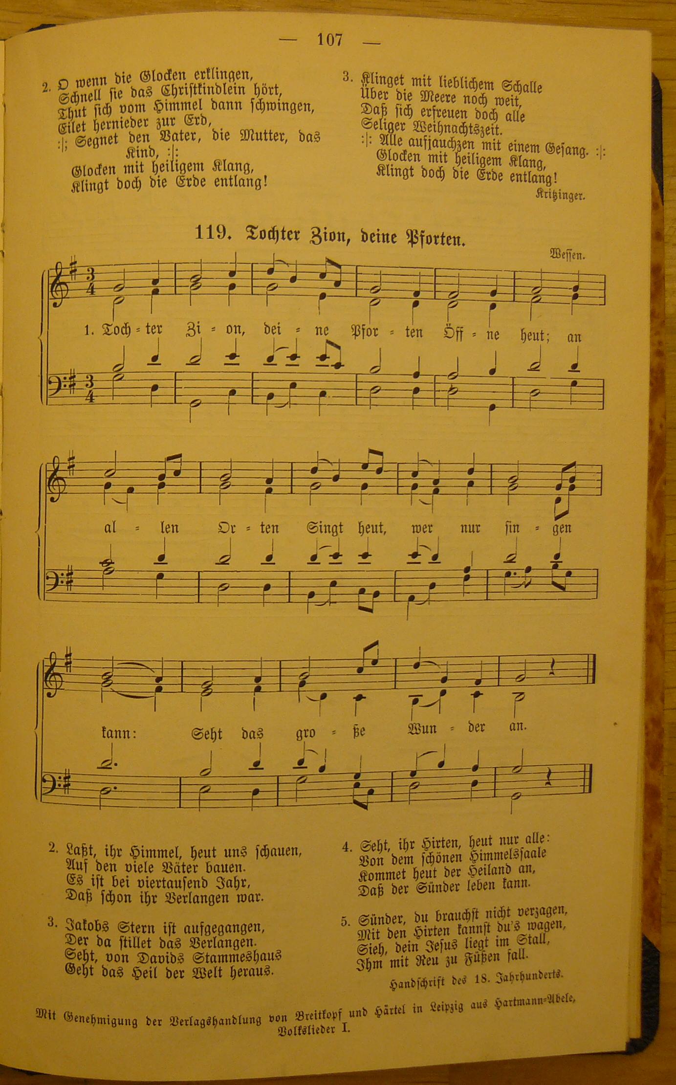File:Das Buch der Weihnachtslieder (1896) 107.jpg - Wikimedia Commons