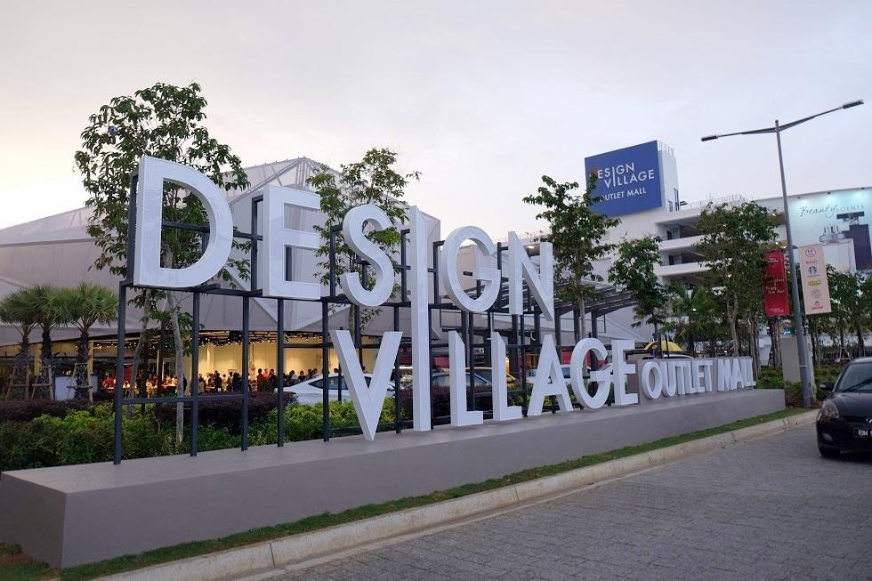 Design village wikipedia for Design outlet