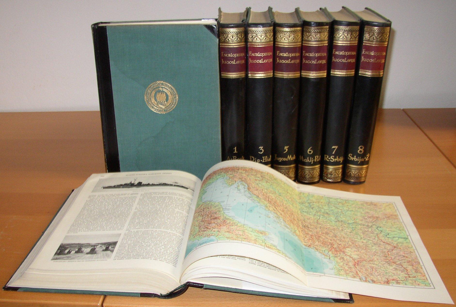 Прво издање Енциклопедије Југославије