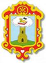Escudo de Huamanga.jpg