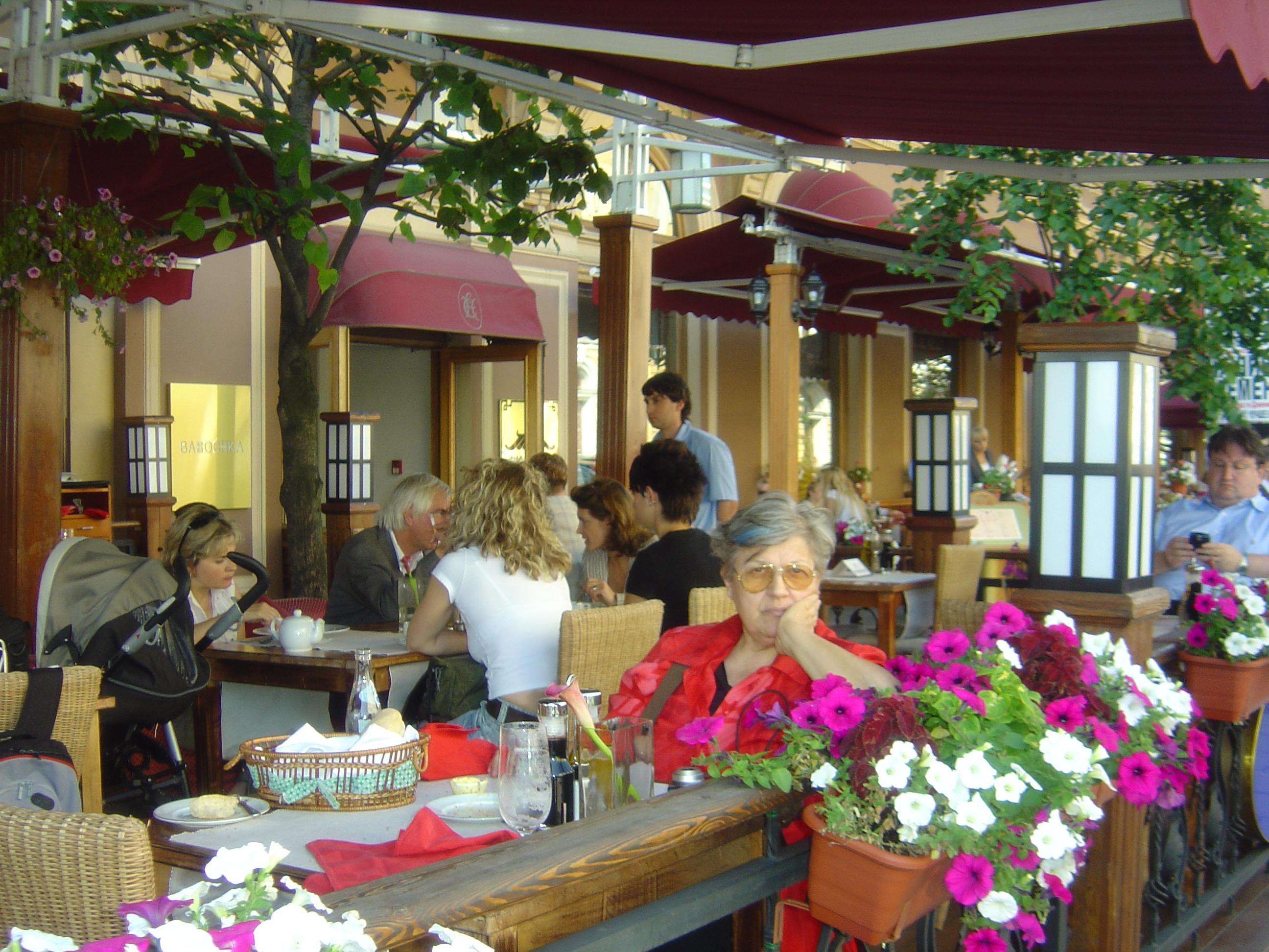 Restaurant Grand Hotel Bad Ems