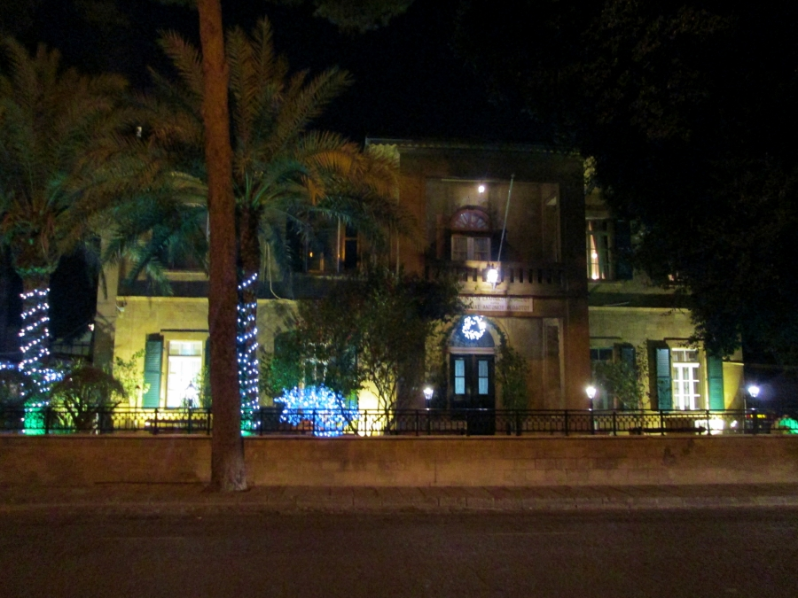 File:Greece Army House With Christmas Decoration Makariou Avenue Nicosia  Republic Of Cyprus 25.