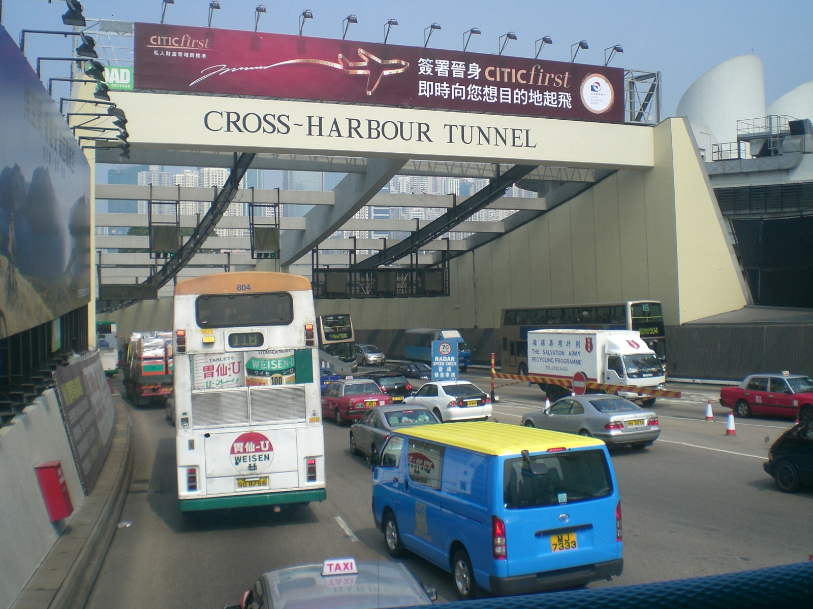 File:HK CWB-Hung Hum Cross-Harbour Tunnel 2 Citibank Ads.JPG ...