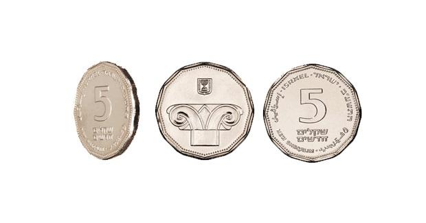 Israel 5 New Sheqels 2012 Edge, Obverse & Reverse.jpg