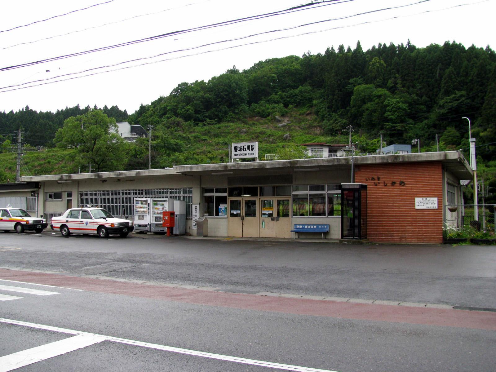 https://upload.wikimedia.org/wikipedia/commons/1/15/JR_Iwaki_Ishikawa_sta_001.jpg
