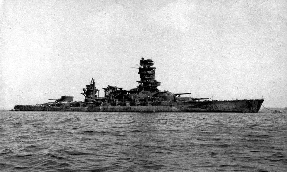 Japanese battleship Nagato at anchor off the Yokosuka Naval Base, circa in September 1945.jpg