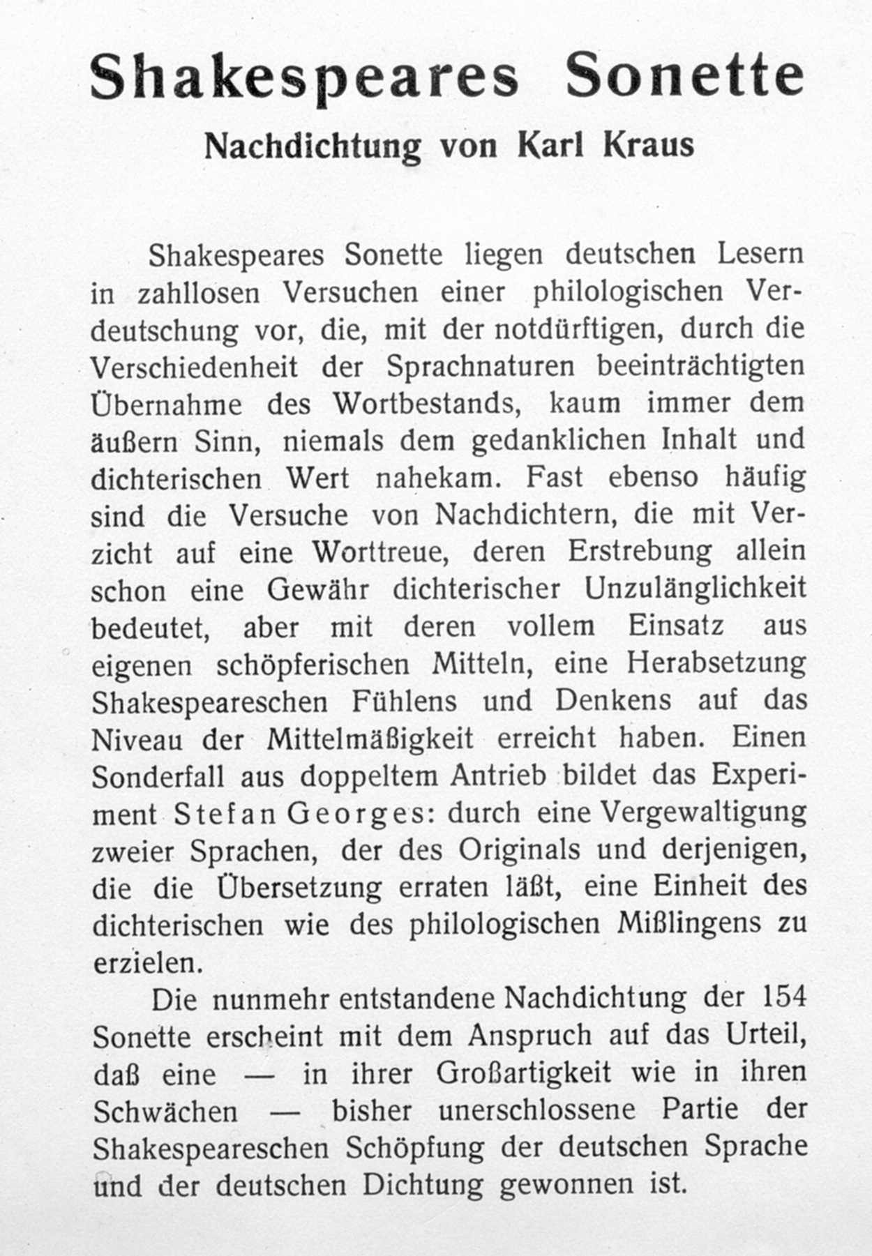 departed Гјbersetzung