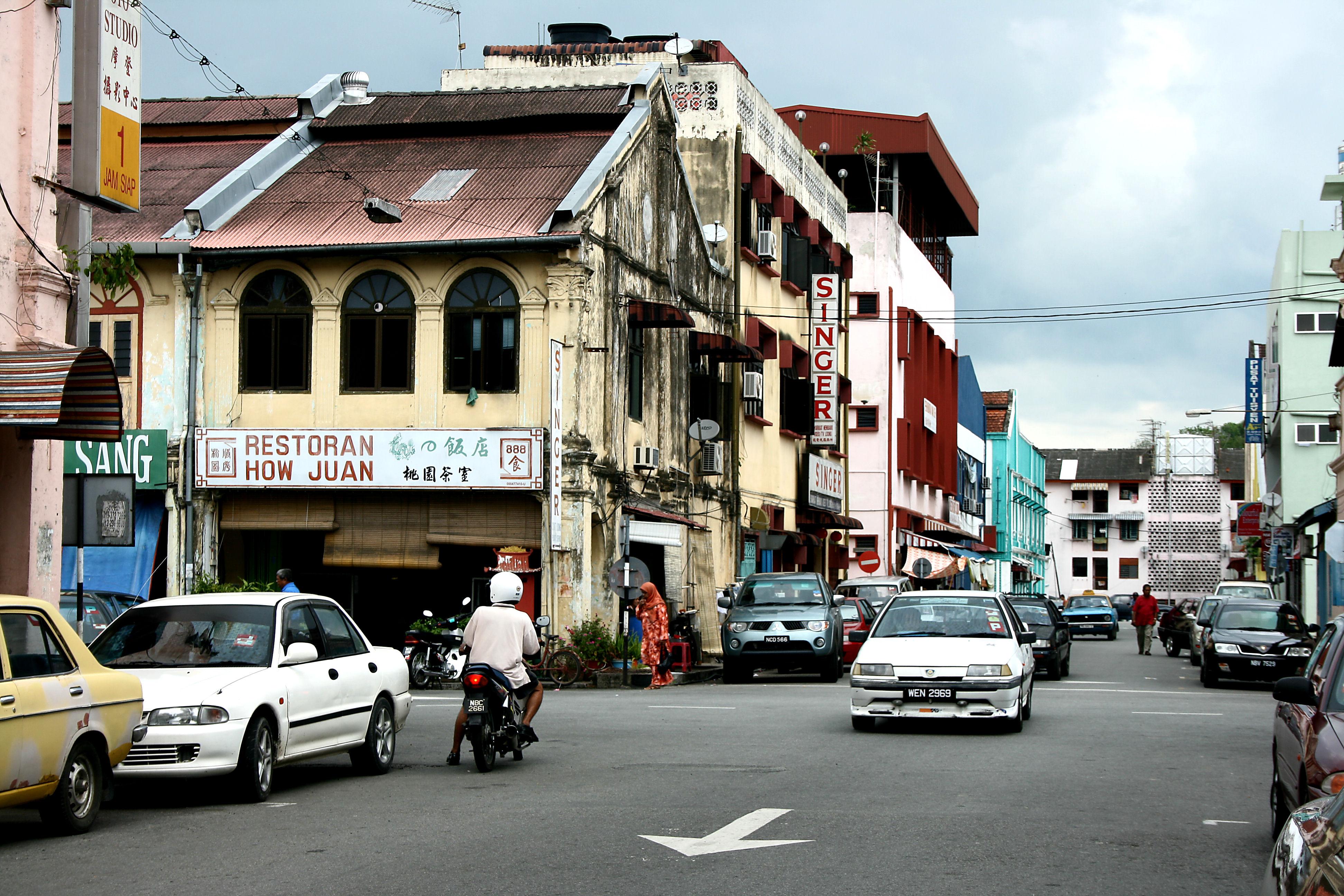 Kuala Pilah Malaysia  City new picture : Kuala Pilah Ayer Kuning South, Malaysia