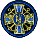 Ukrainian Naval Aviation Component of the Ukrainian Navy