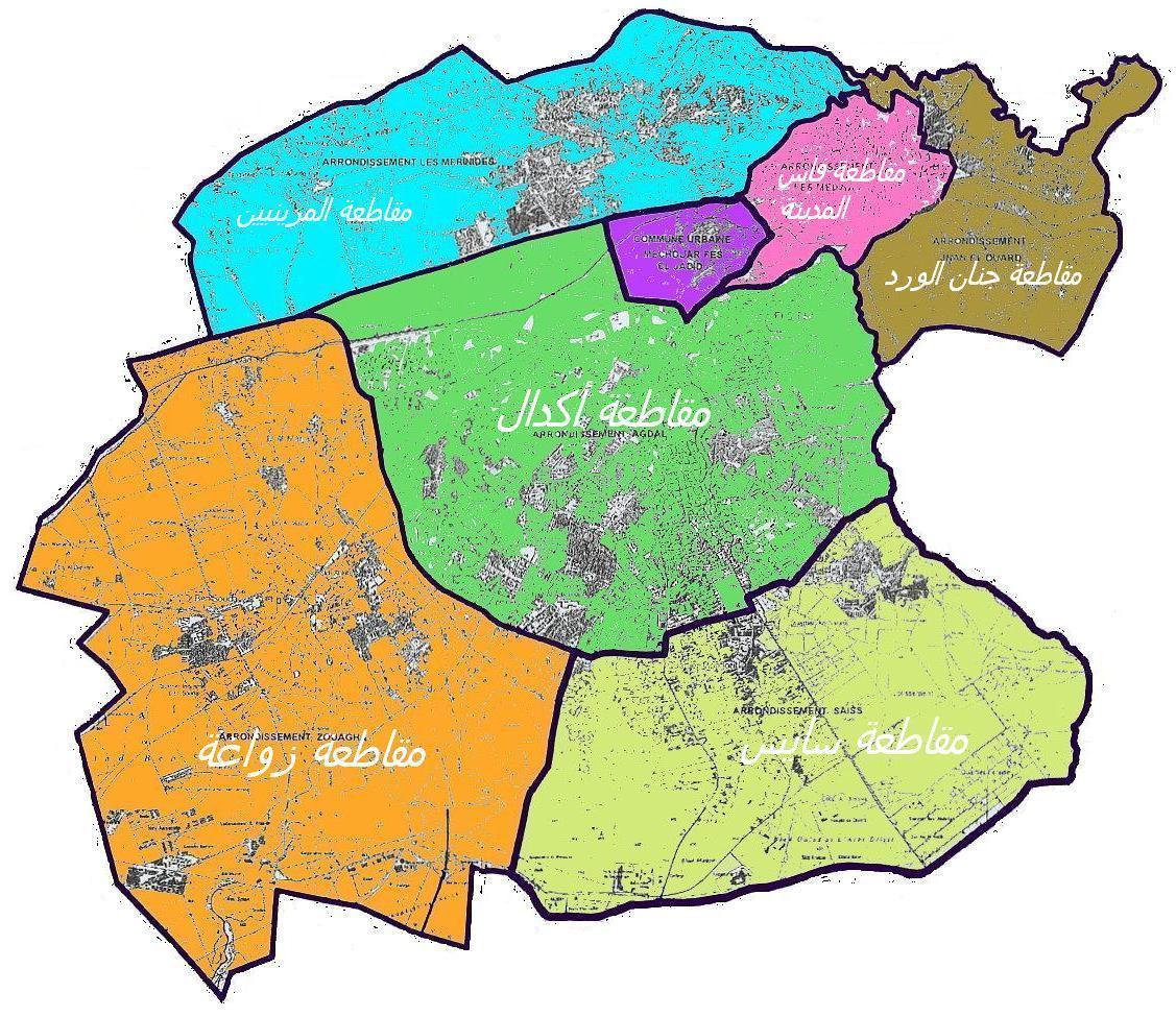 Moroccofesregion Ac Af