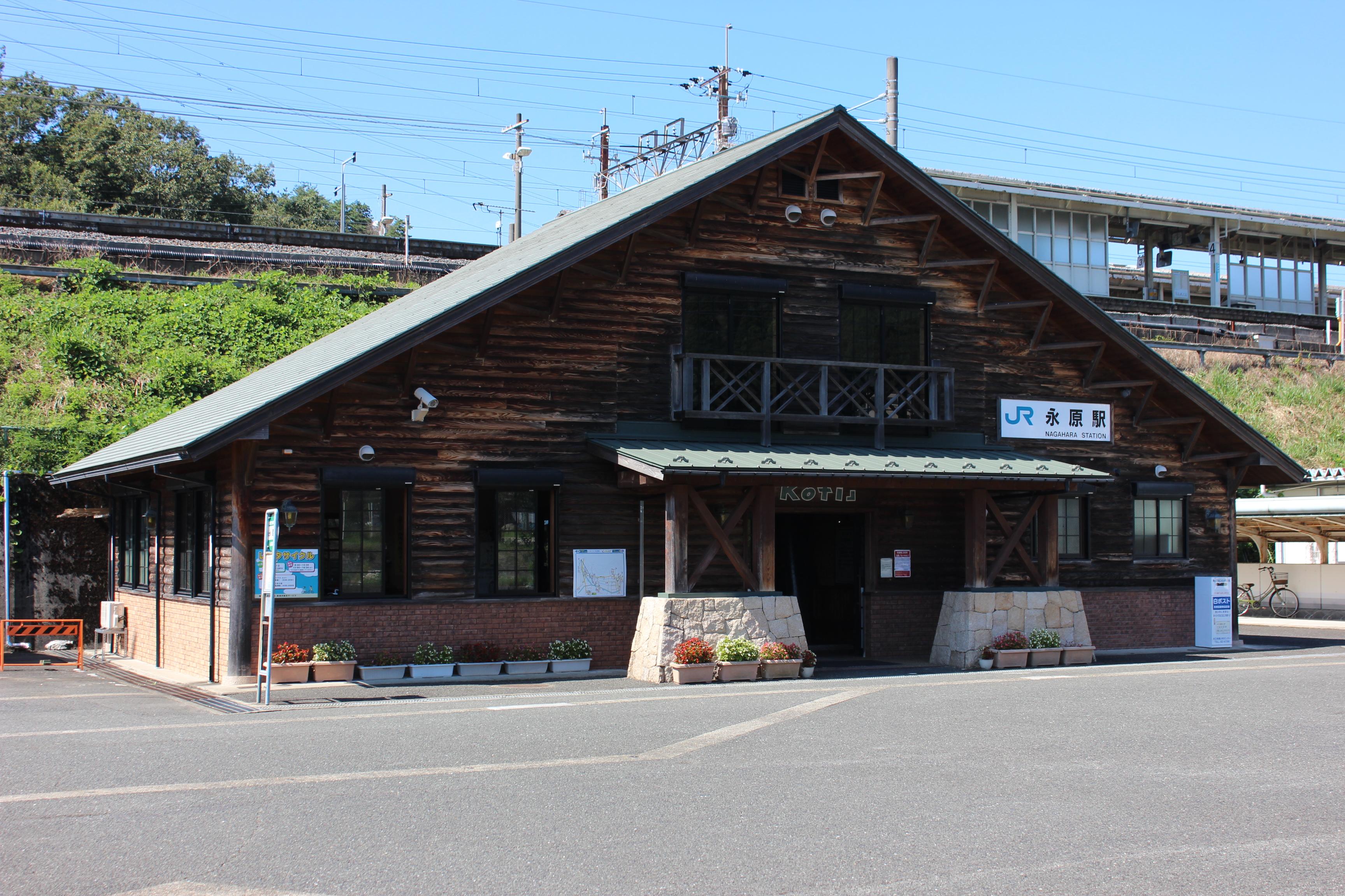 ポスト 京都 駅 ホーム