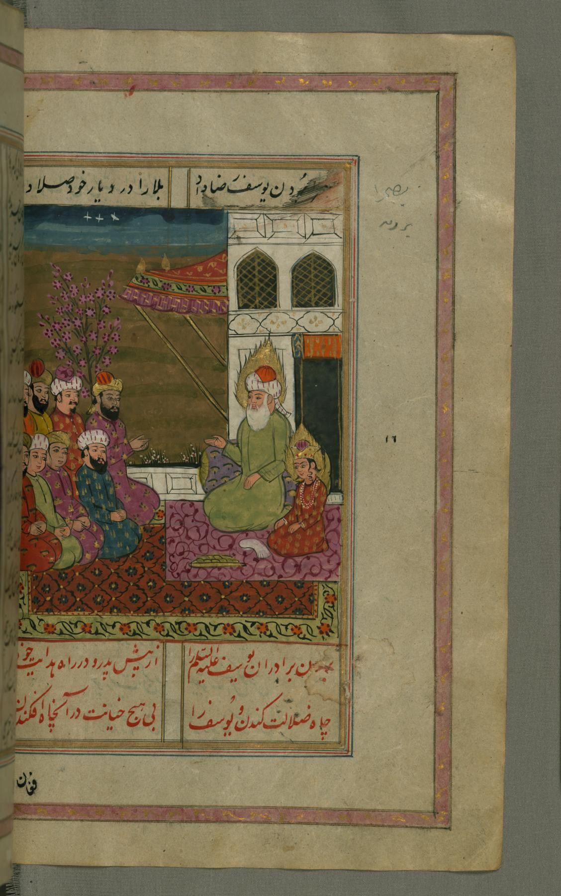 how significant was nur al din Ah 589/ad 1193), as it had been that of his predecessor nur al-din zangi (d  ah 569/ad  of the three, the most important for our discussion is balian.