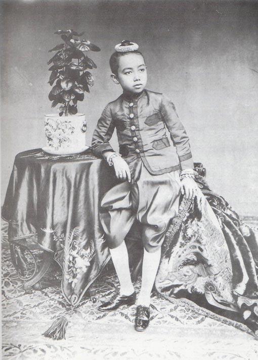 Prince Vajiravudh The Prince of Debdavaravati.jpg