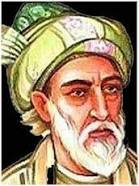 http://upload.wikimedia.org/wikipedia/commons/1/15/Saib_Tabrizi.jpeg
