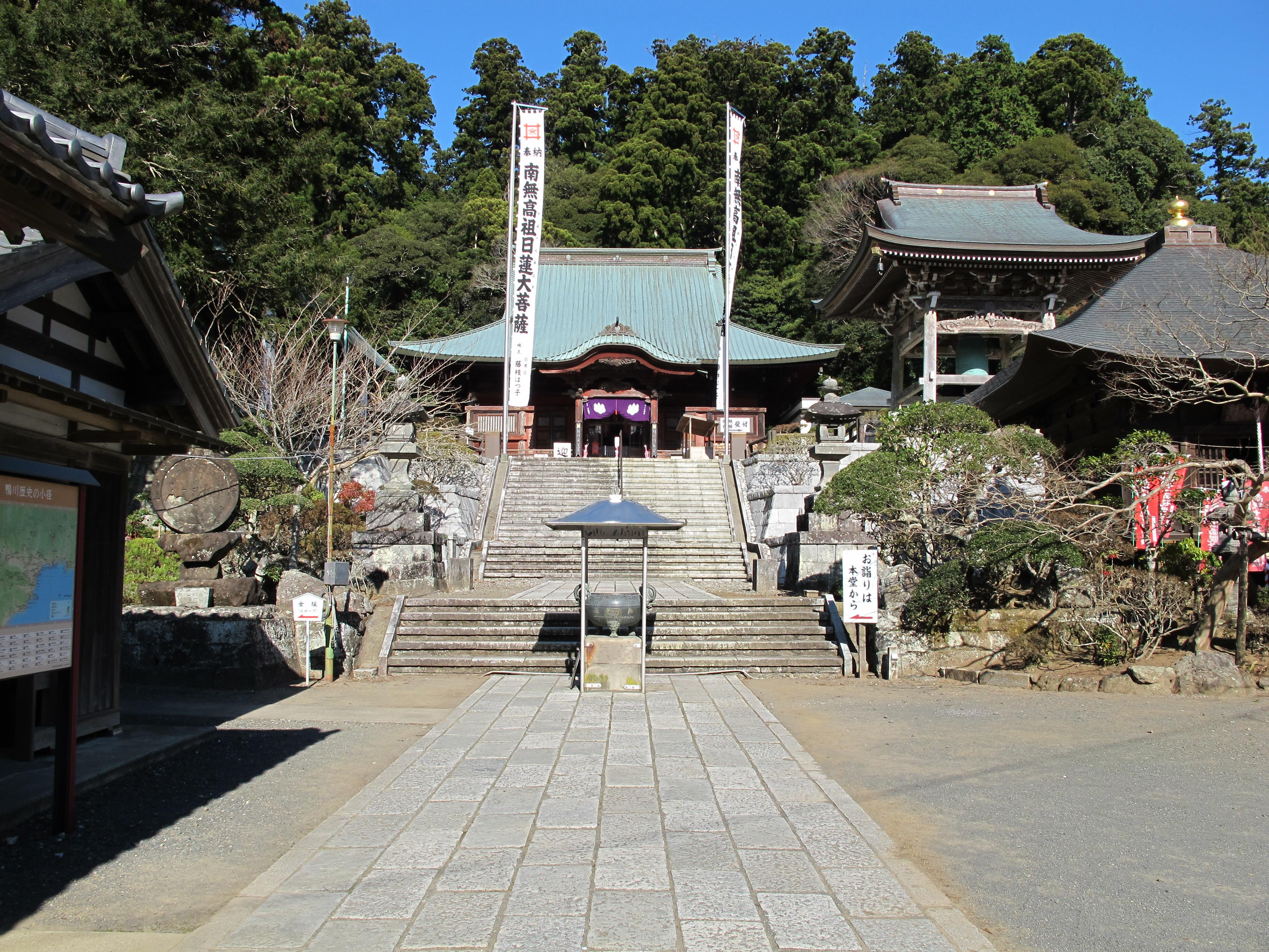 清澄寺 (鴨川市)