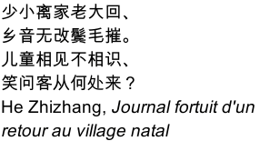 Image:Test Unicode ChinoisSimpl.png