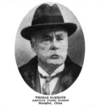Thomas Sammons (consul)