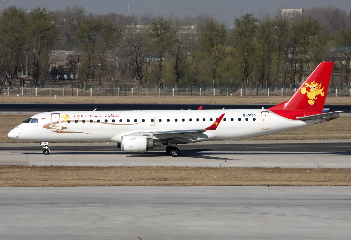 Tianjin Airlines Flight 7554 - Wikipedia