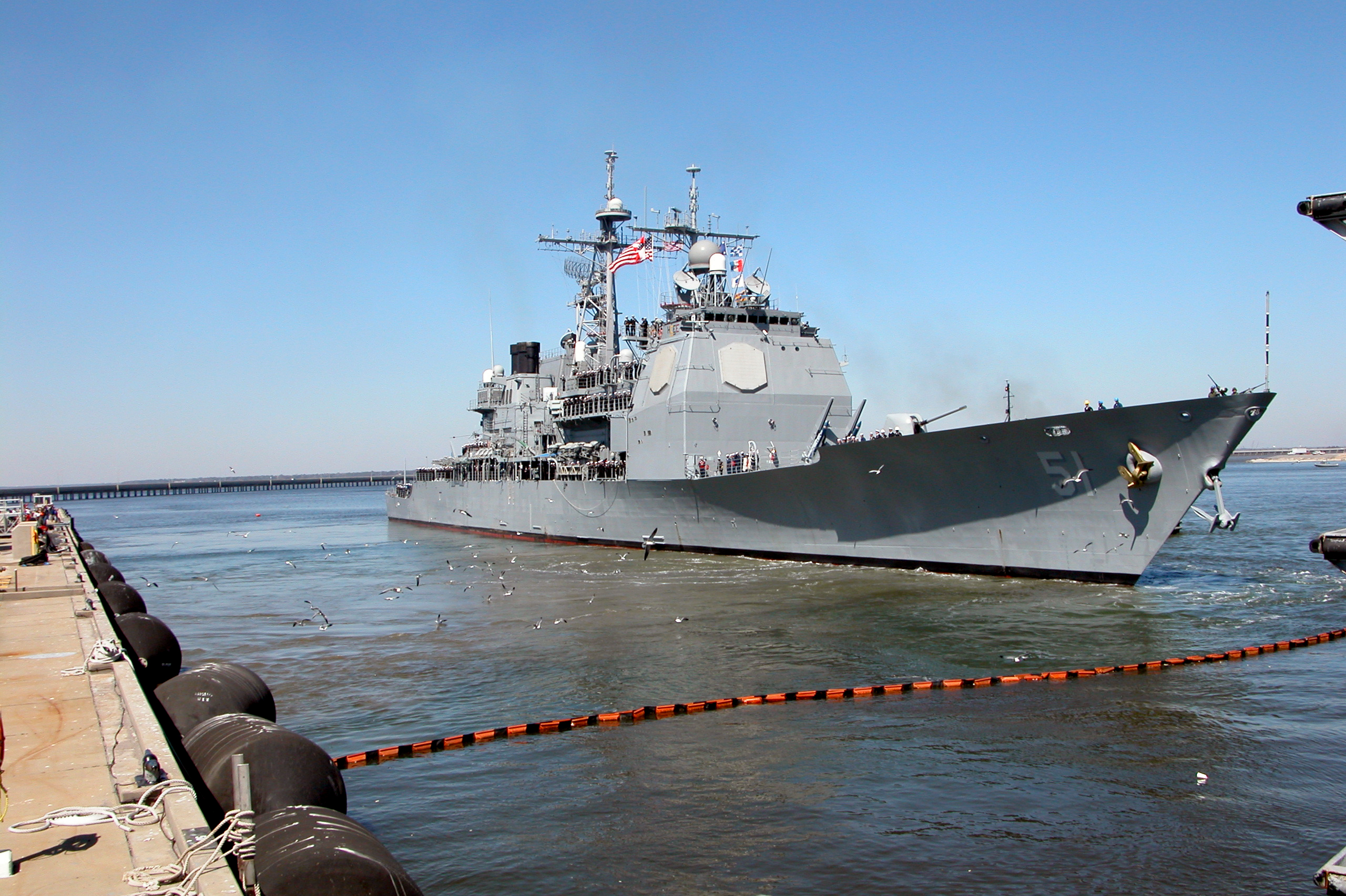 USS Thomas S. Gates getting underway from Naval Station Pascagoula