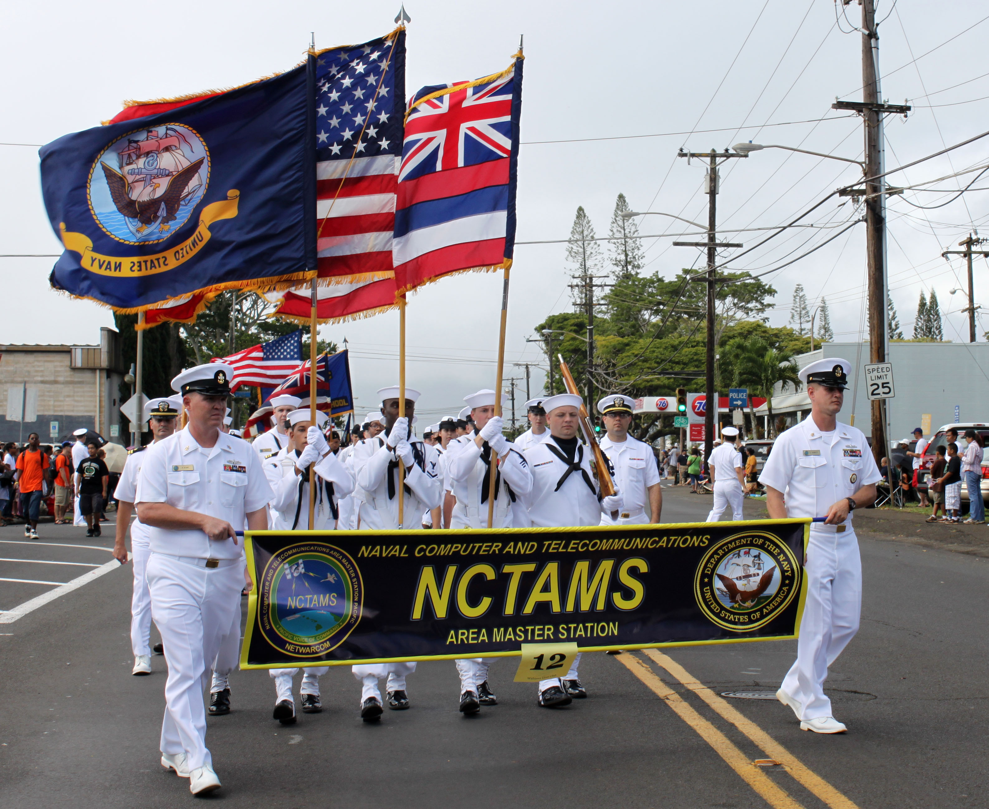 file:us navy 091111-d-xxxxn-526 sailors assigned to naval computer