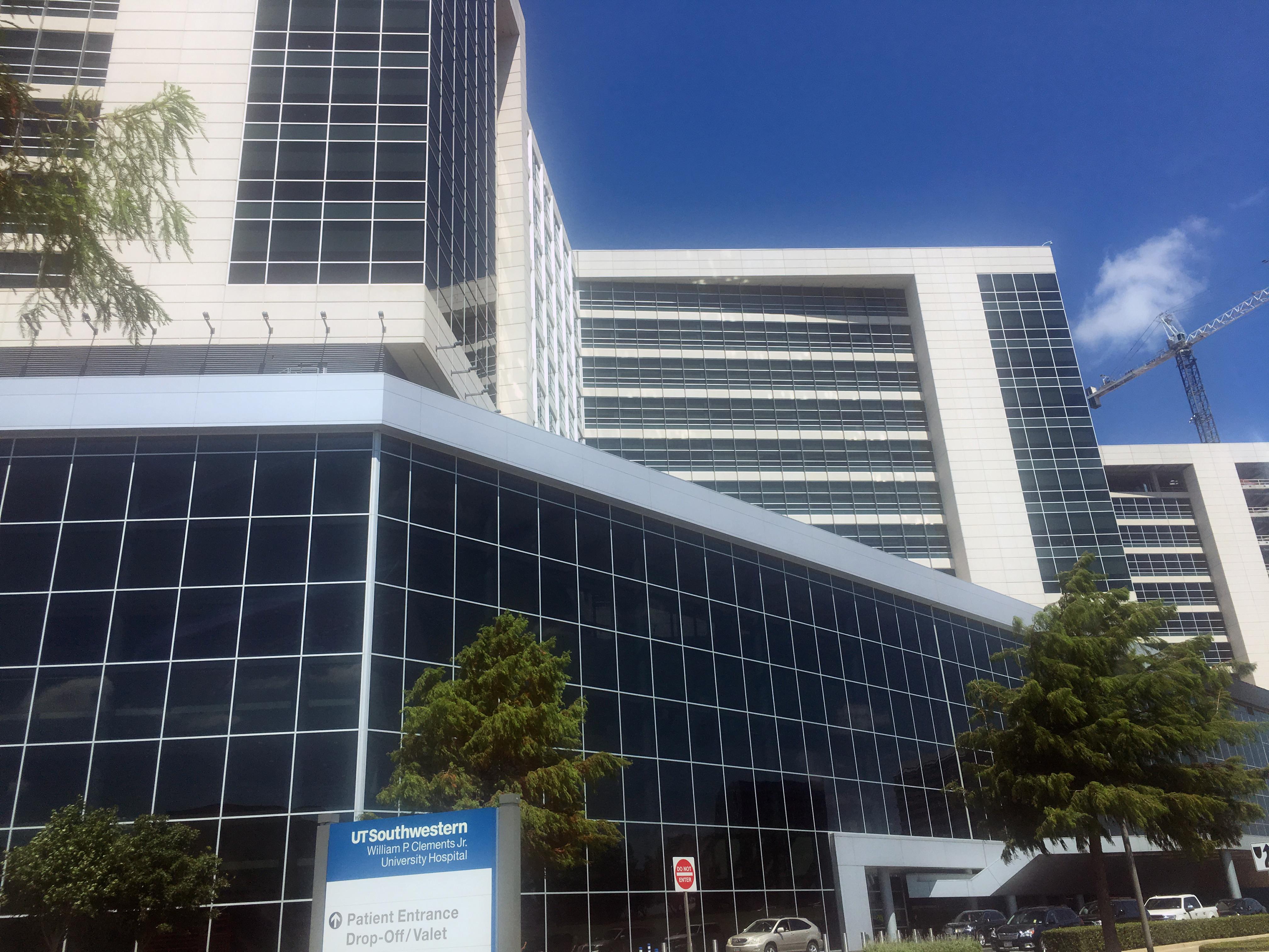 File:William P  Clements Jr  University Hospital Nima3 jpg