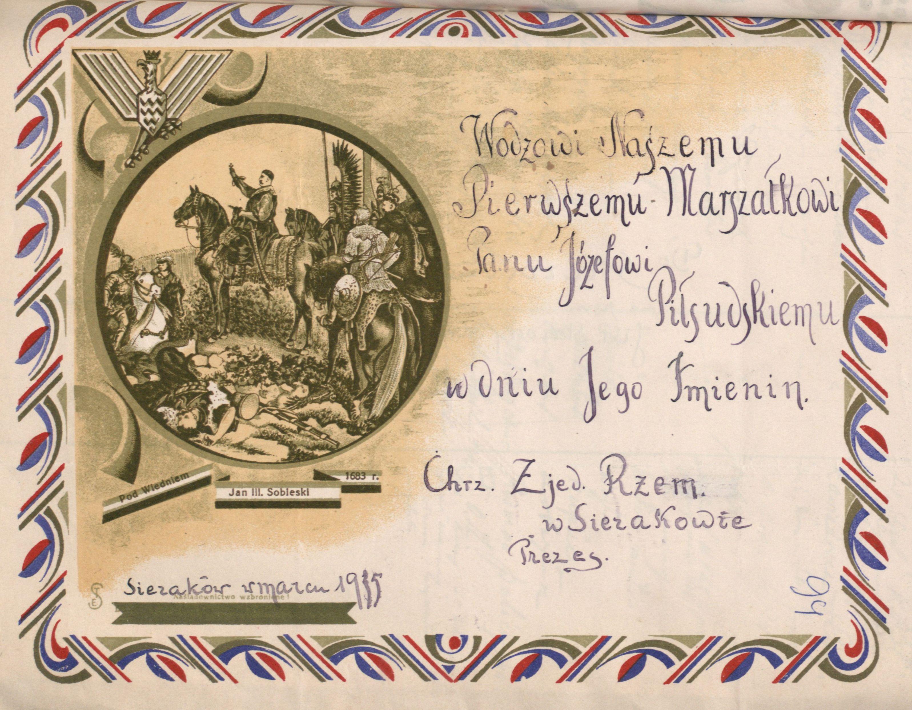 Kult Józefa Piłsudskiego Wikipedia Wolna Encyklopedia