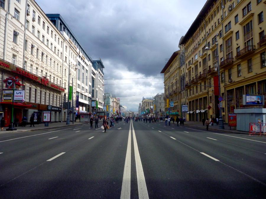 Улицы Москвы Справочник