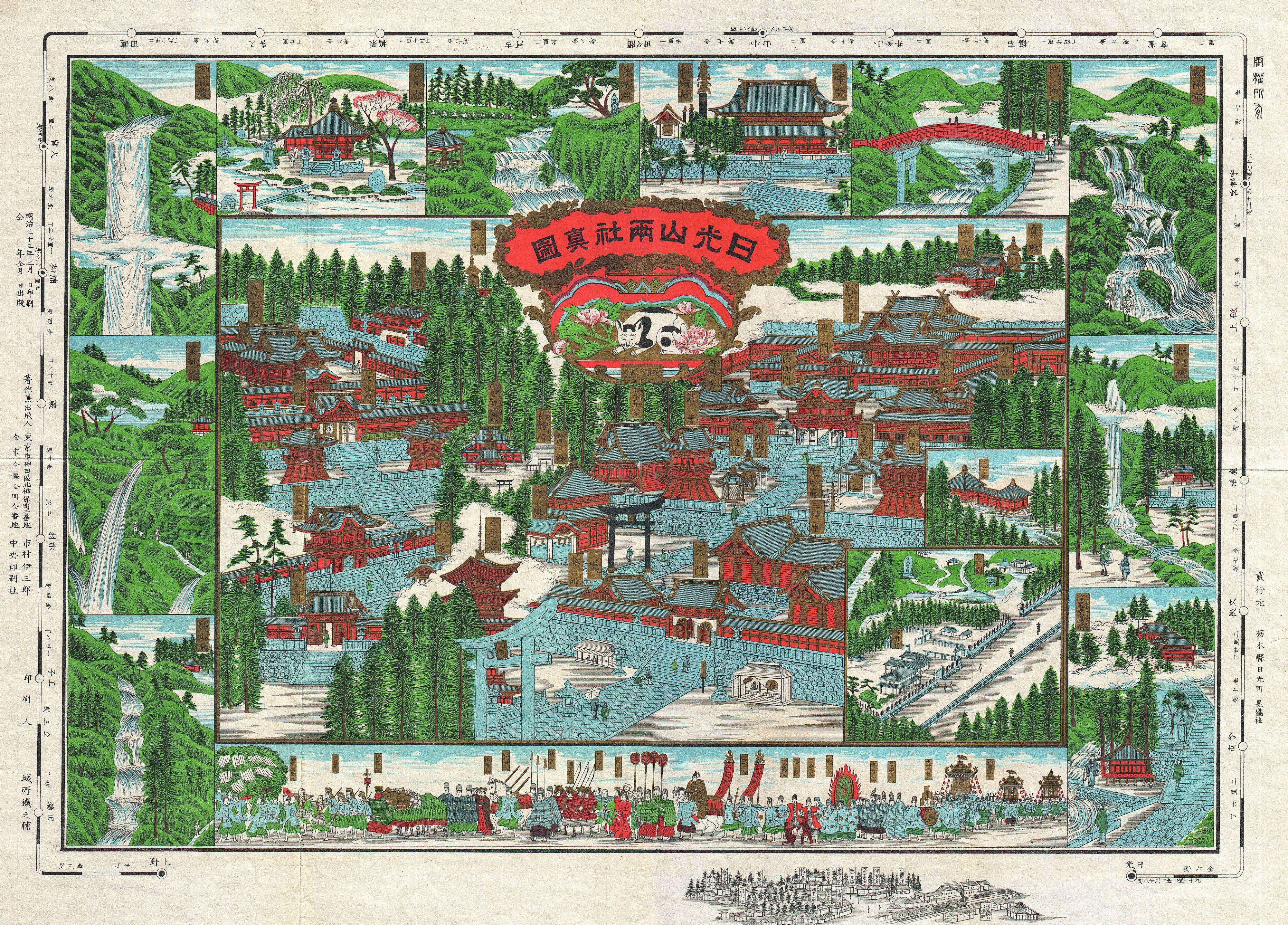 File Japanese View And Map Of Nikko Japan Geographicus - Japan map view