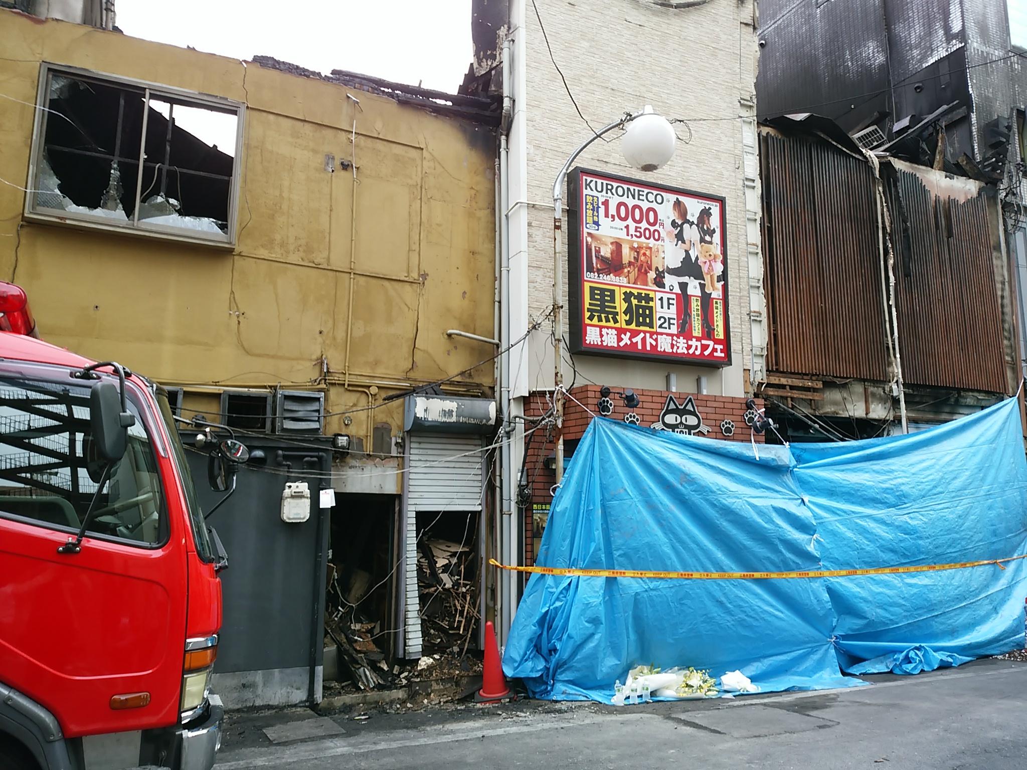 File 2015 Maid Cafe Fire In Nagarekawa 2 Jpg Wikimedia Commons