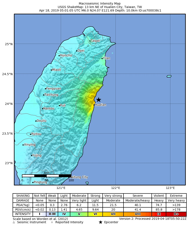 File:2019-04-18 Hualian, Taiwan M6 earthquake shakemap (USGS