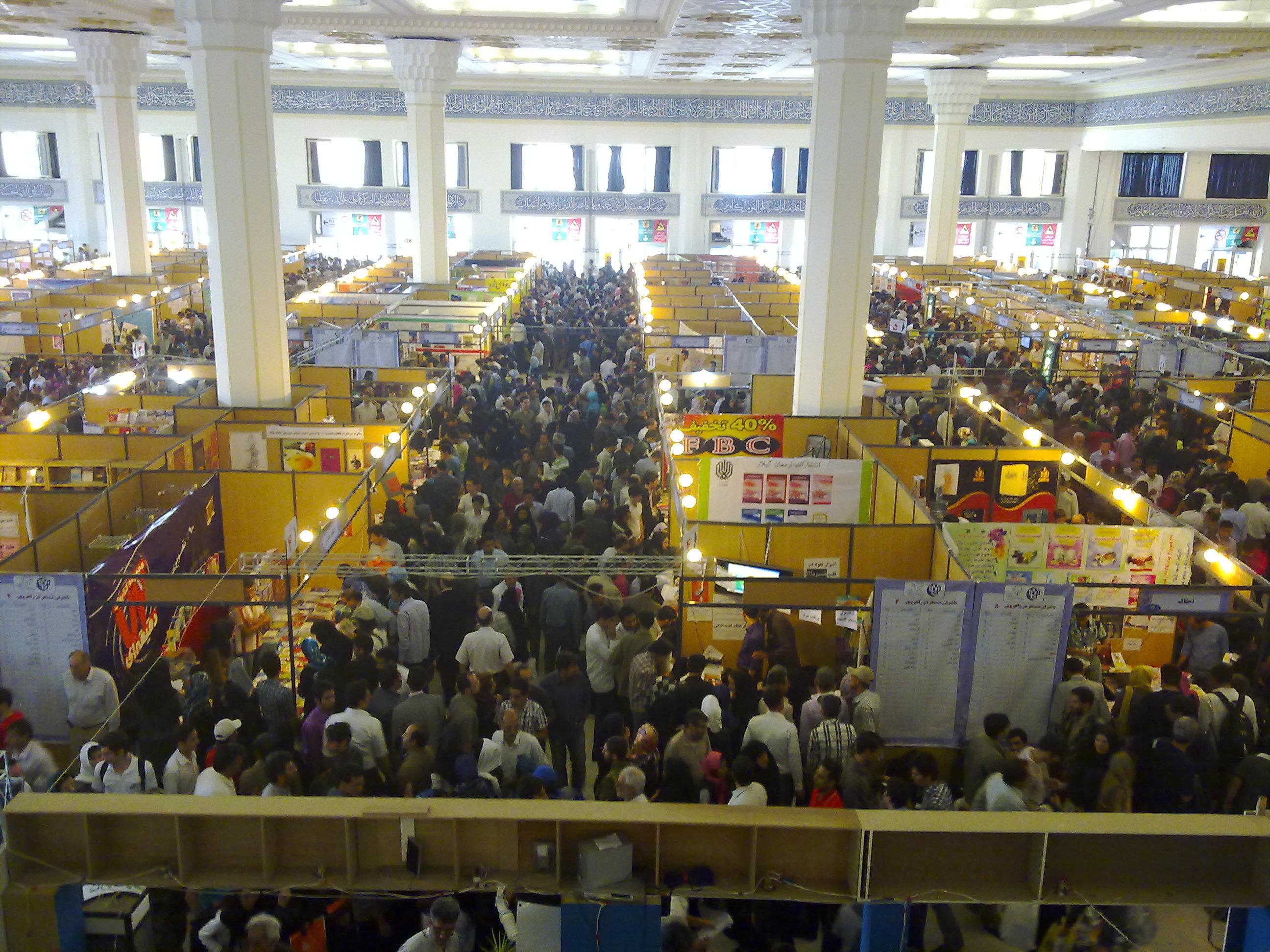 23rd tehran international book fair 1.jpg