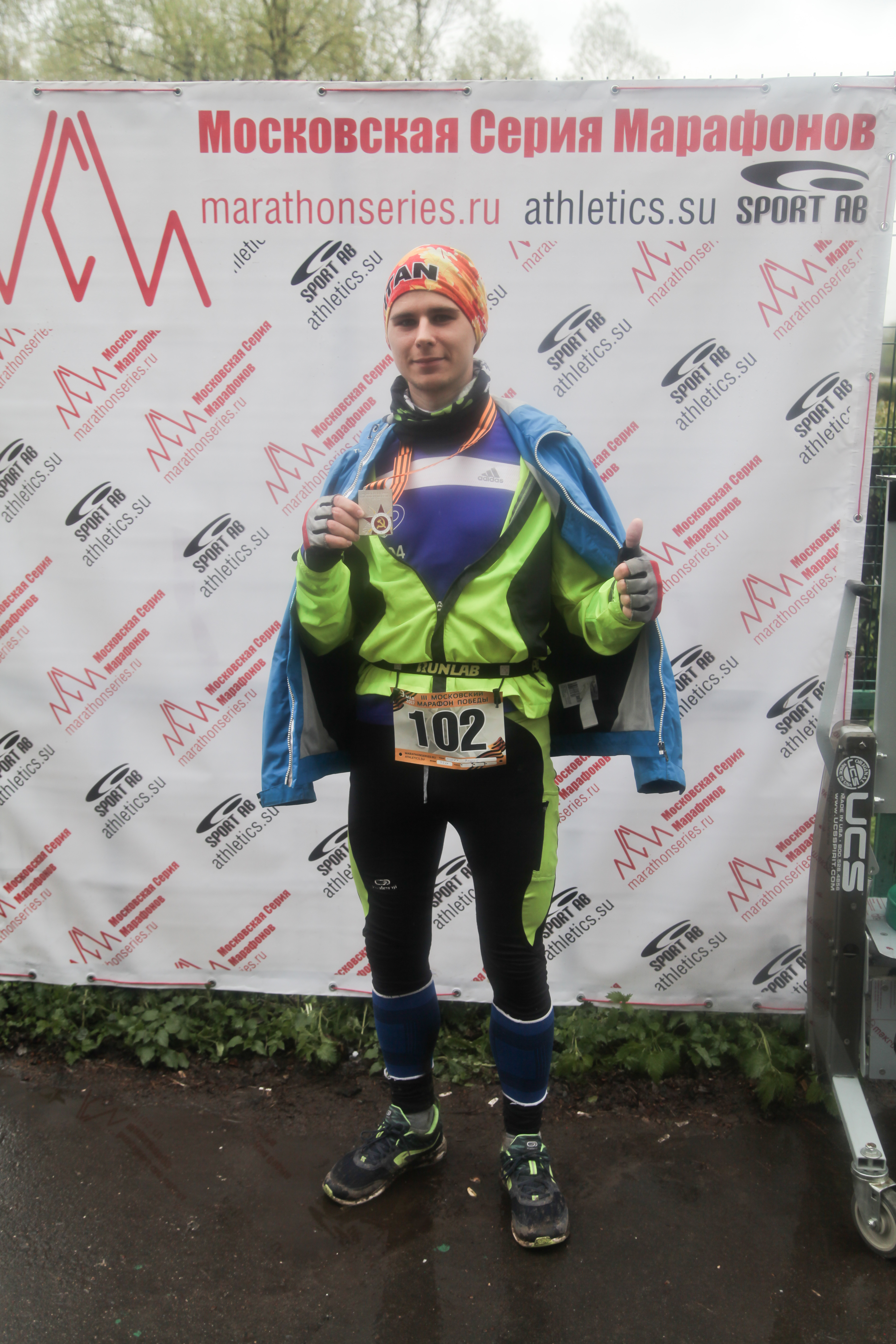 File:3rd Moscow Victory Marathon (2017) 310.jpg Wikimedia