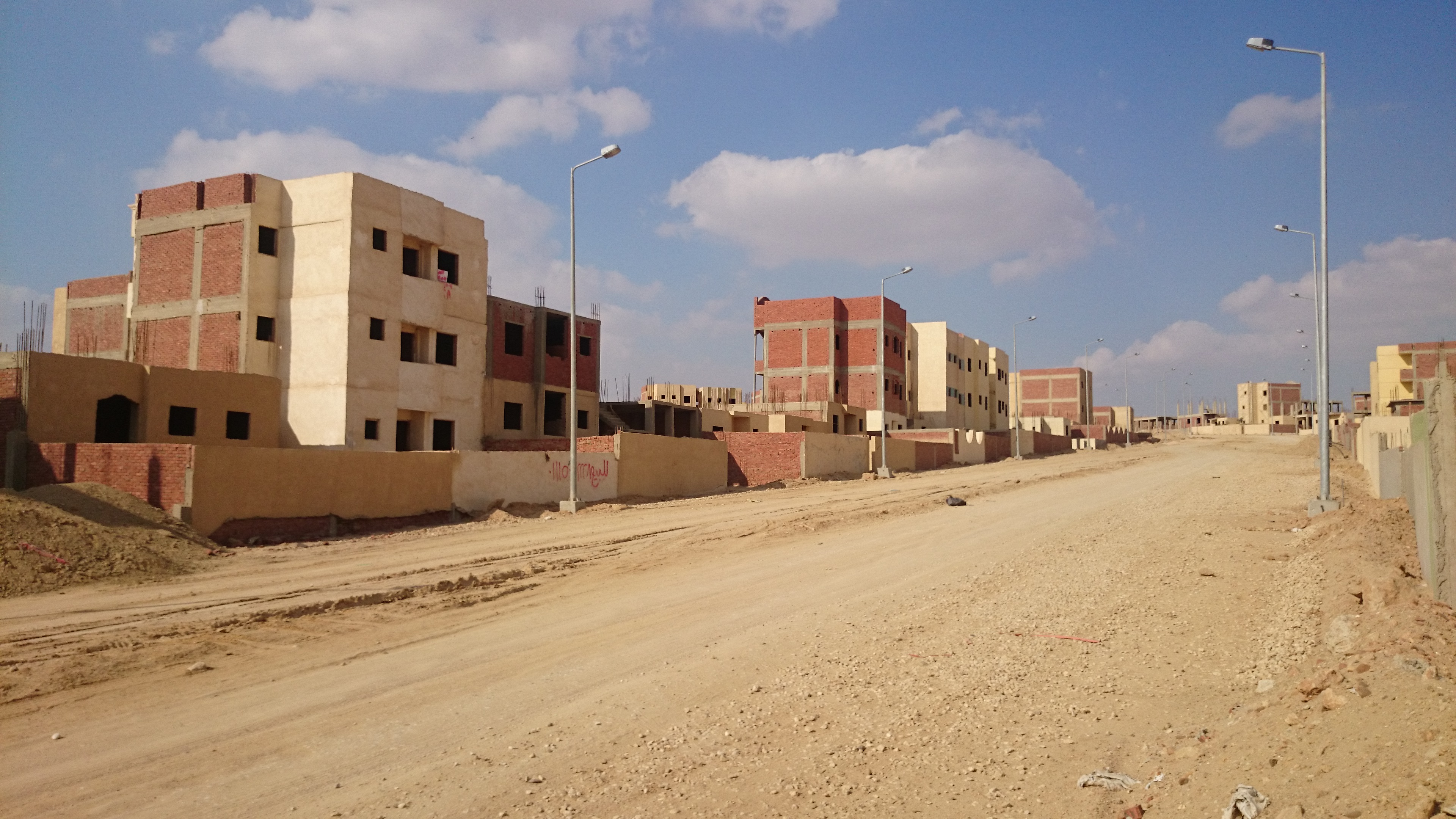 File6th Of October City Giza Governorate Egypt