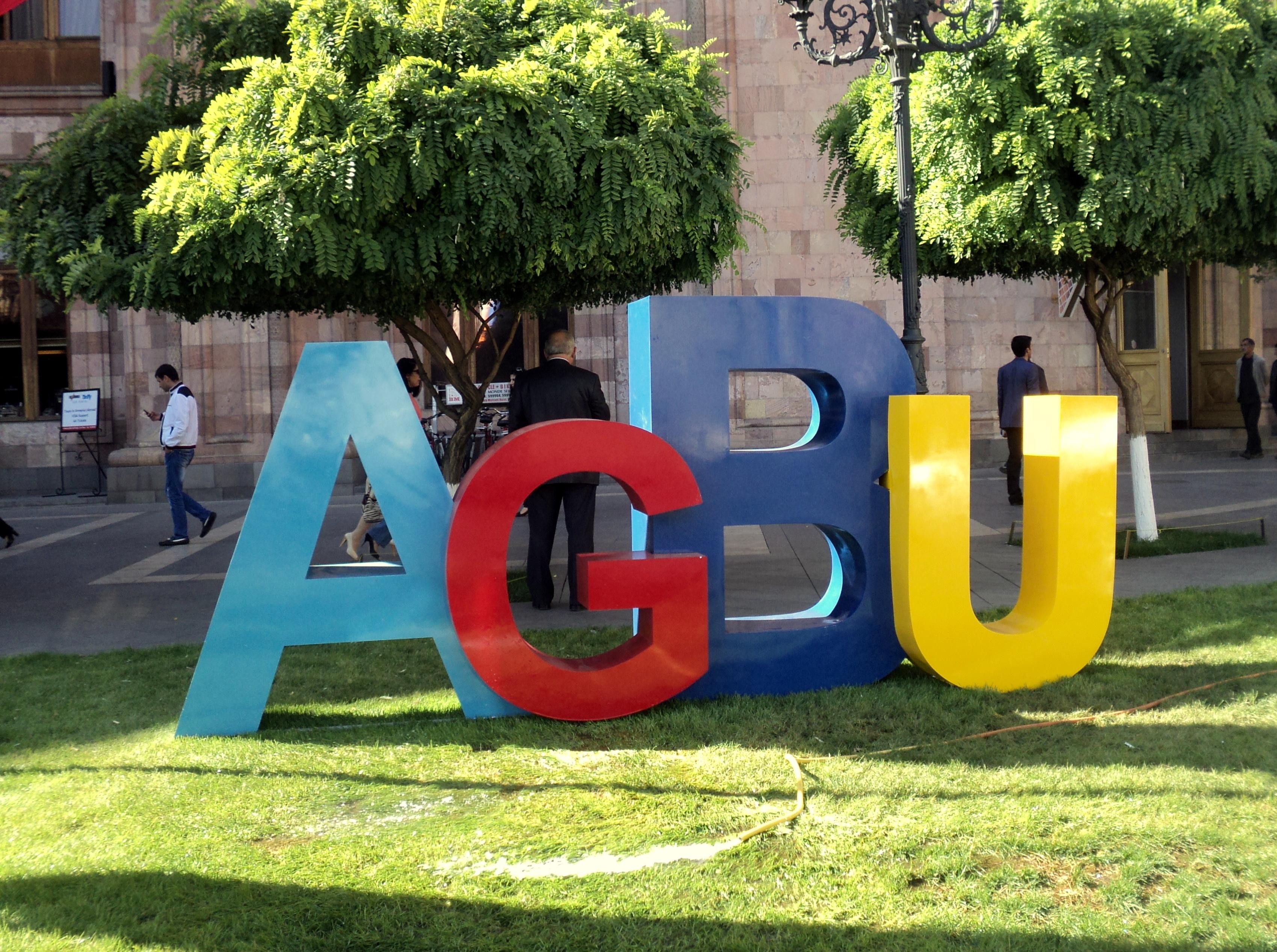 Резултат с изображение за agbu colaj