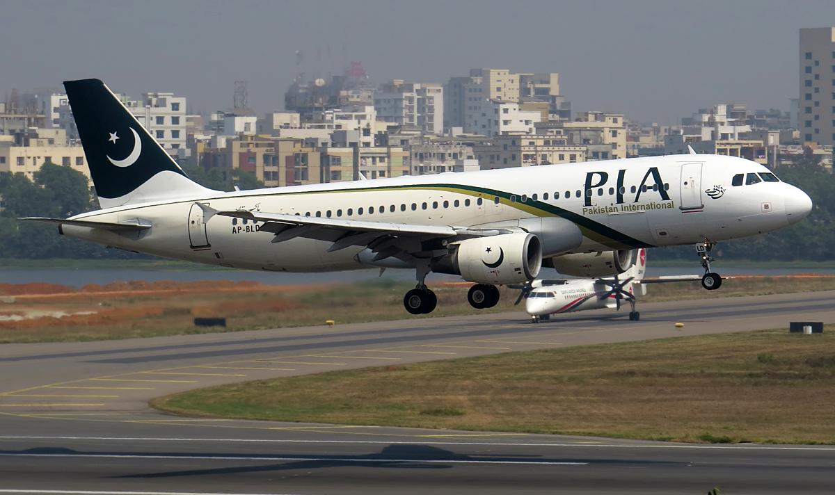 Pakistan International Airlines Flight 8303 - Wikipedia