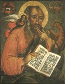 Андрій Кесарійський