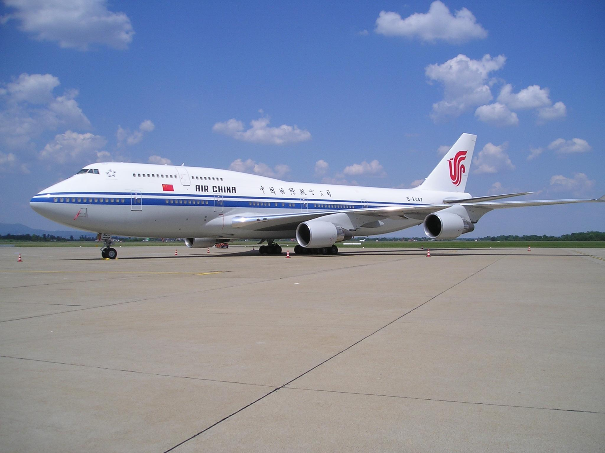 Download this Description Air China picture