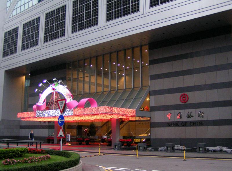 filebank of china tower south entrancejpg wikimedia