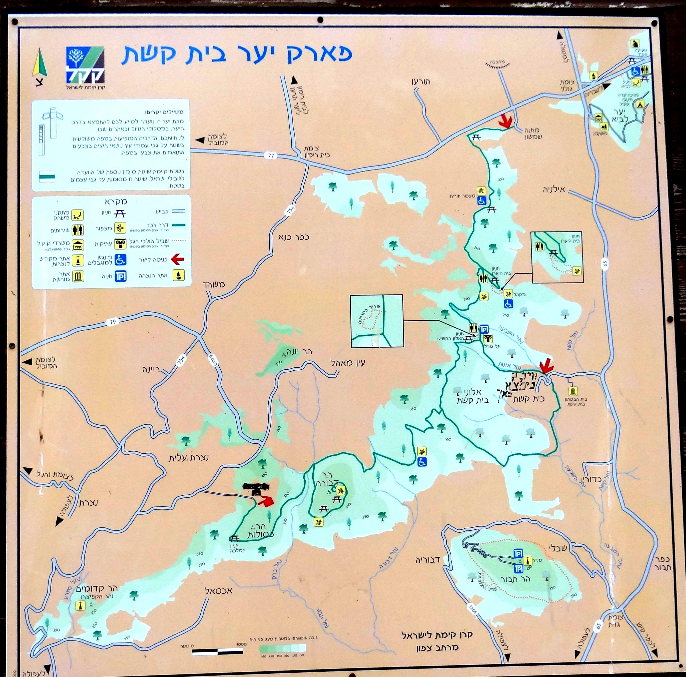 File:Beit Keshet scenic route map 1.JPG - Wikimedia Commons