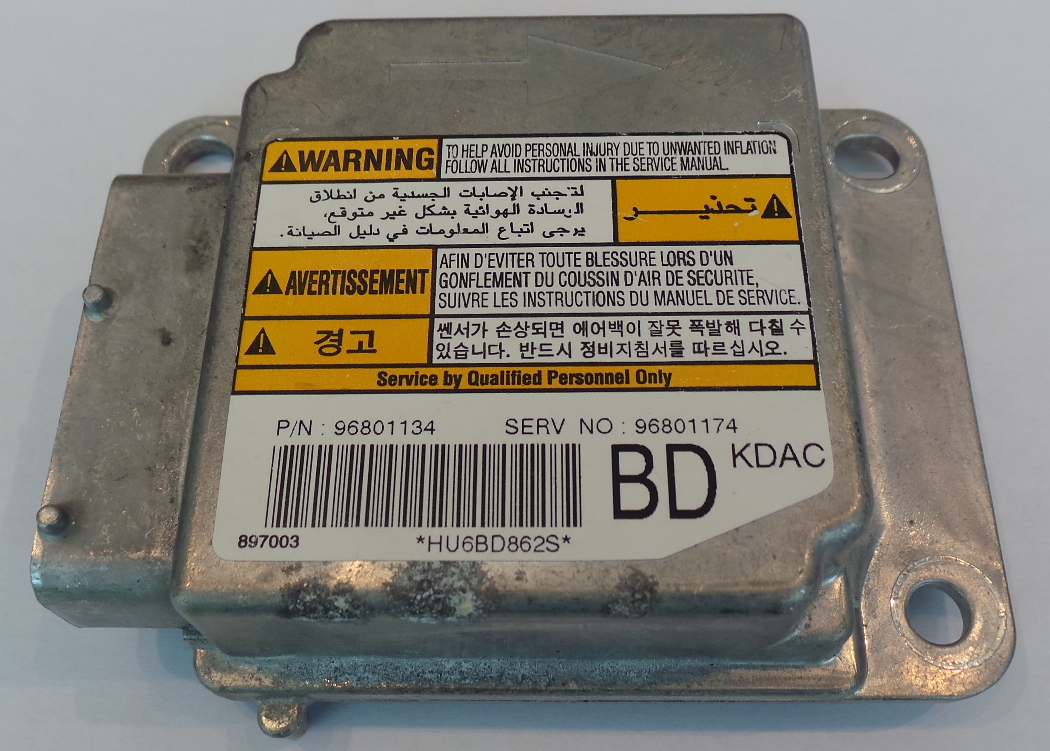 File:Car Airbag Ecu (Used) jpg - Wikimedia Commons