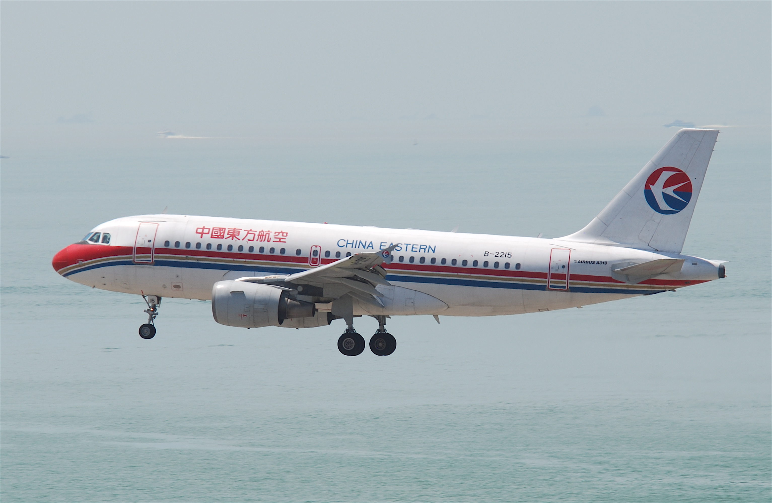 File china eastern airlines airbus a319 112 b 2215 hkg 614ng 6052689941 jpg - China eastern airlines vietnam office ...
