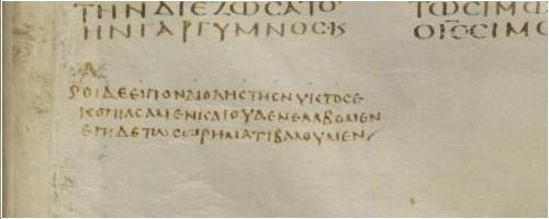 Codex Sinaiticus - Wikiwand
