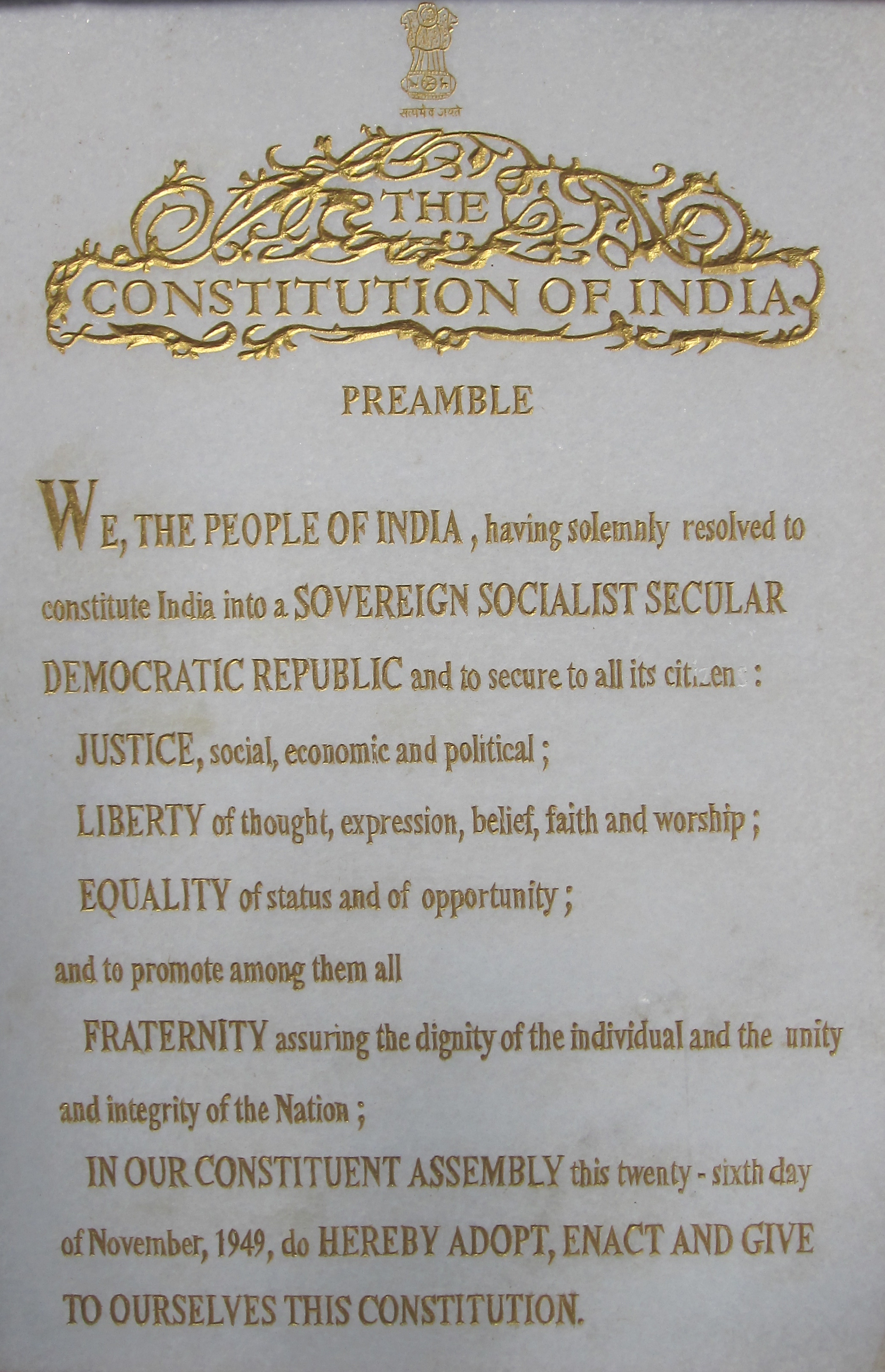 nature of indian constitution Indian constitution 259 27 indian constitution  it has incorporated the flexible nature in the procedures  pluralism is the keystone of indian culture whereas.