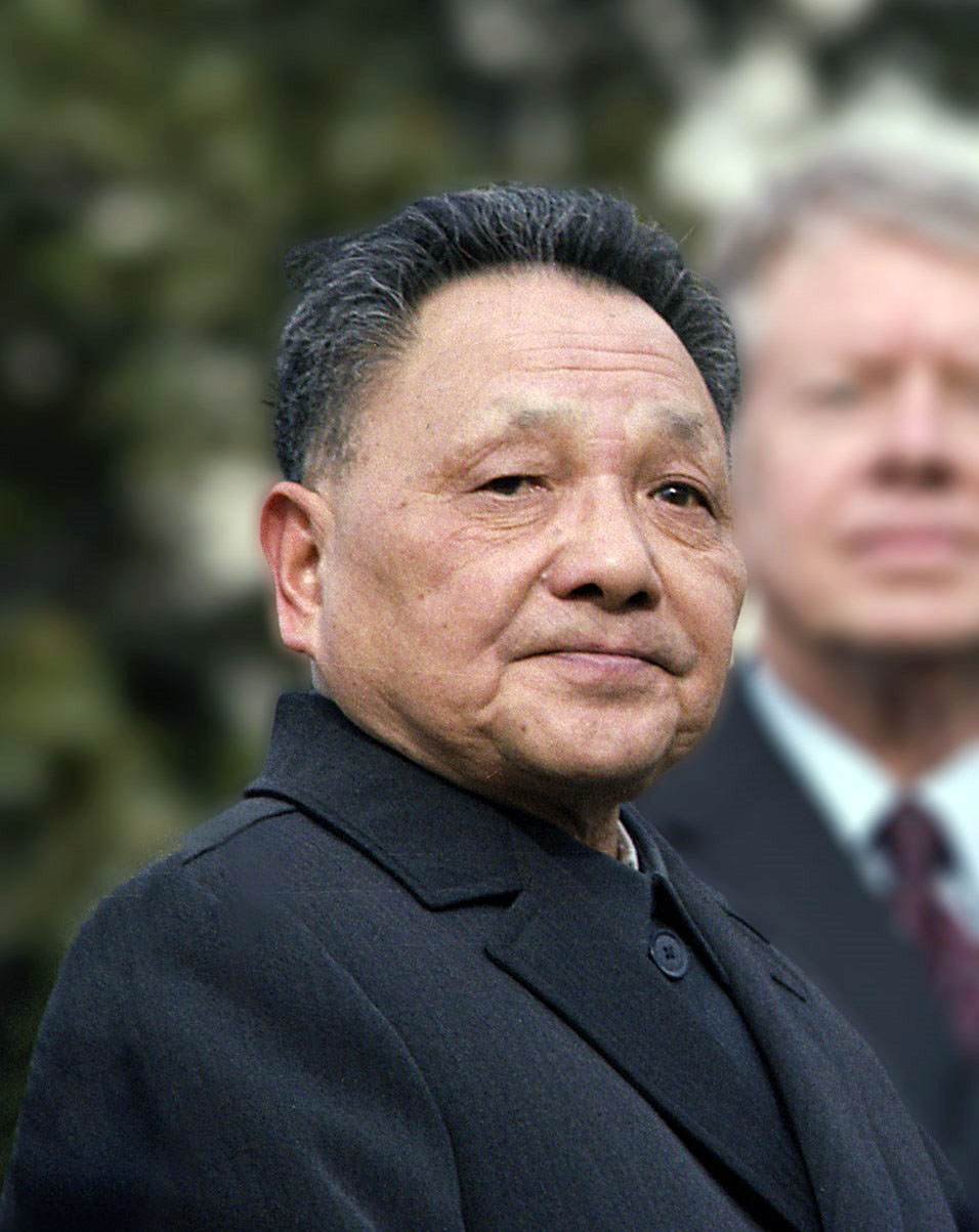 Deng Xiaoping and Jimmy Carter at the arrival ceremony for the Vice Premier of China. - NARA - 183157-restored(cropped).jpg