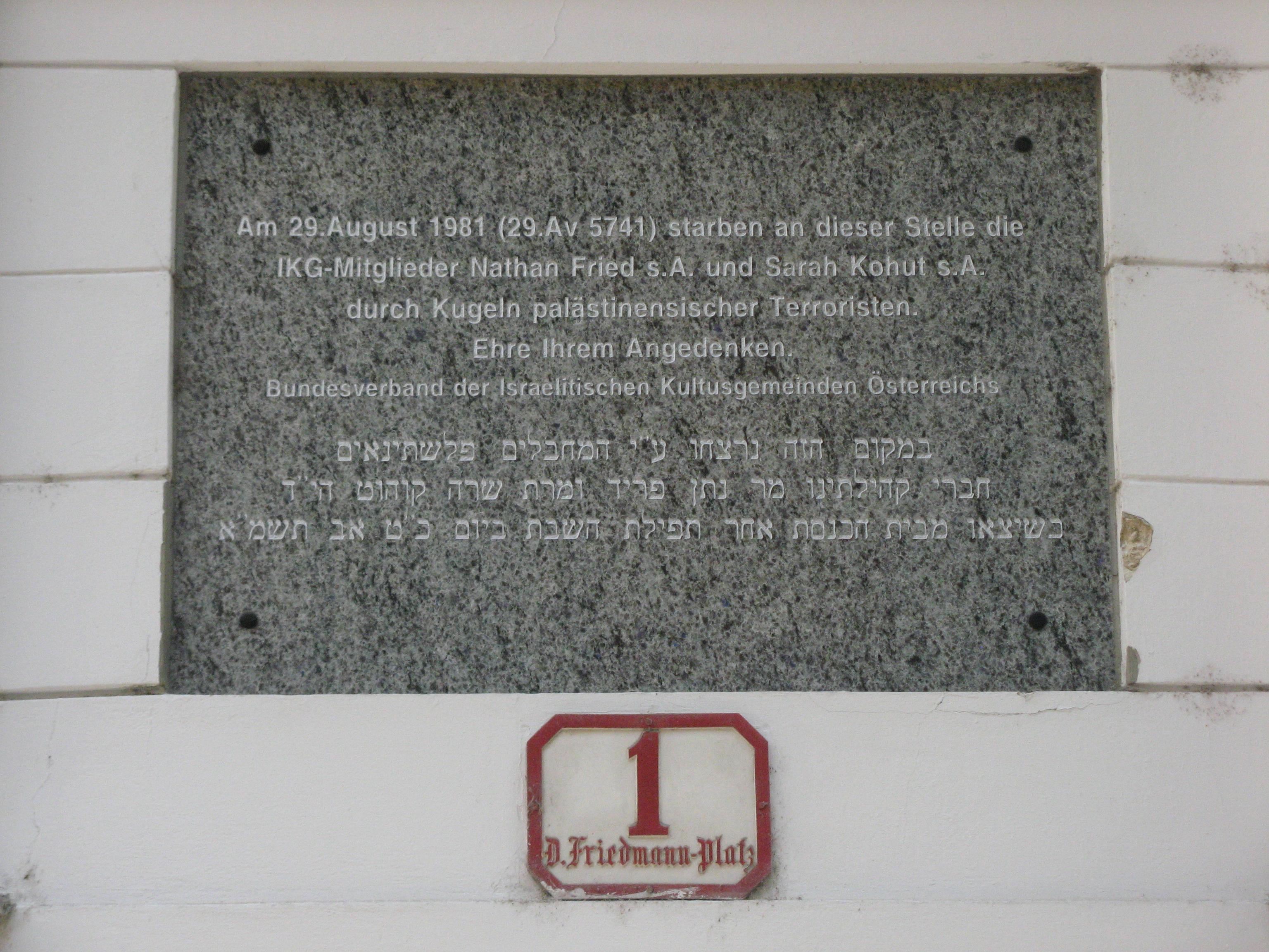 Desider-Friedmann-Platz 06 Nr. 1.JPG