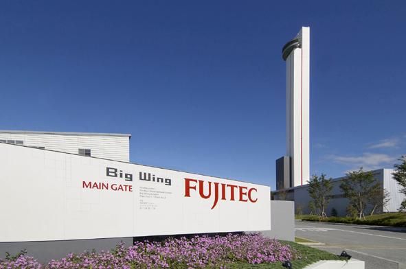 نتیجه تصویری برای Lift Test Tower FUJI