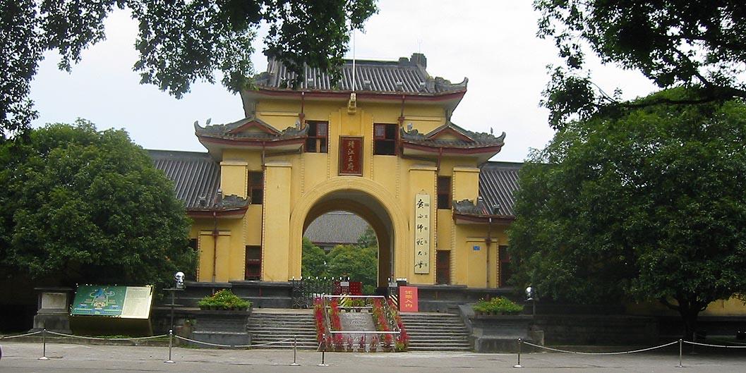Resultado de imagem para Palácio do Príncipe de Jinjiang