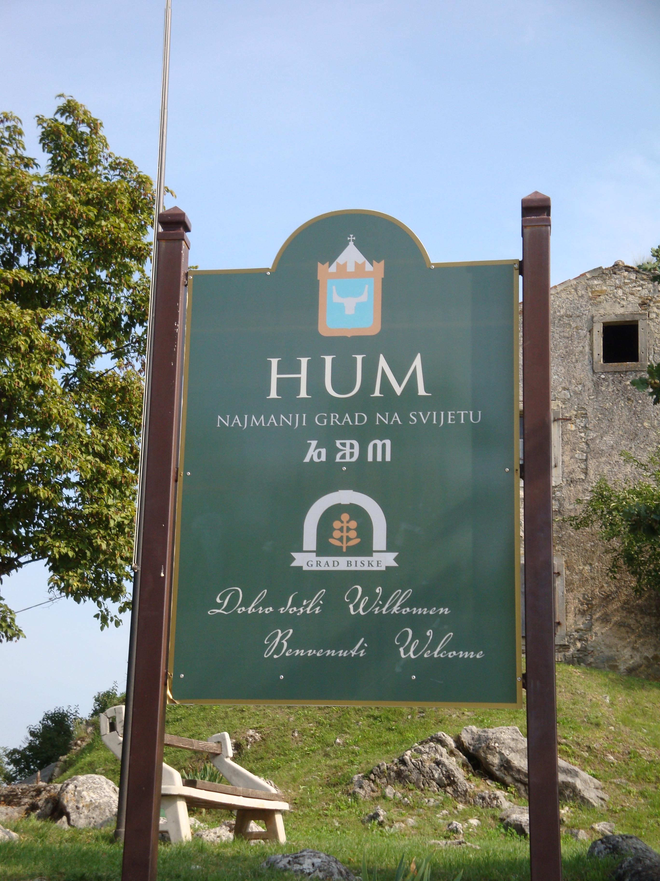 Hum - najmenšie mesto na svet