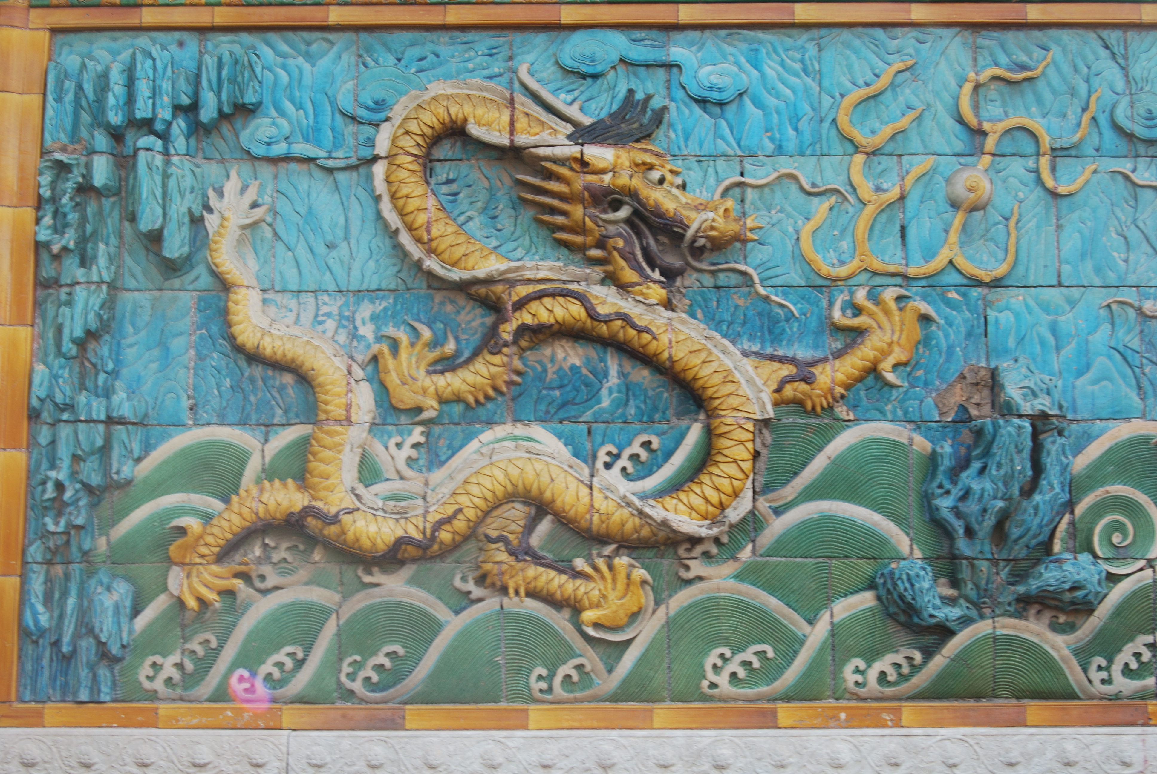 Modern east asian nationalism
