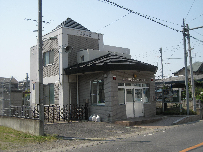 FileKasukabe police station kohmatu kobankasukabe city Saitama